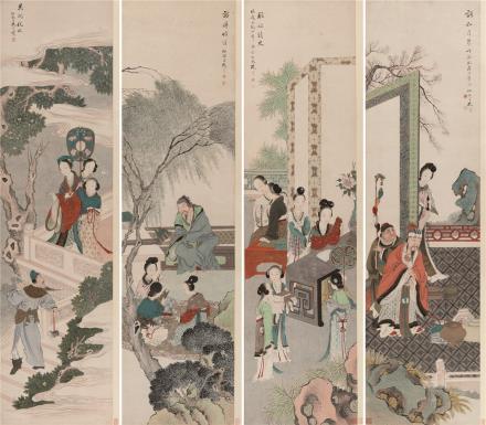黄山寿  人物四条屏
