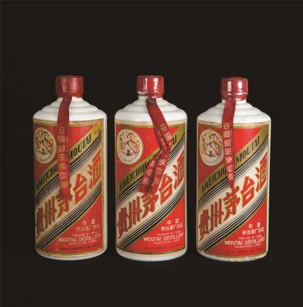 贵州茅台酒(0.54L飞天茅台)