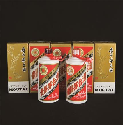 1997-1999年贵州茅台酒