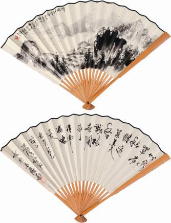 杨齐南  山水、书法