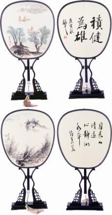刘达江宫扇