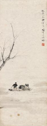 黎雄才(1910-2001)柳溪摆渡