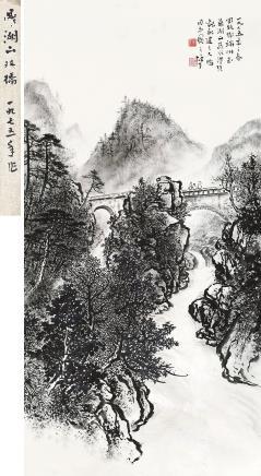 黎雄才(1910-2001)鼎湖山双桥