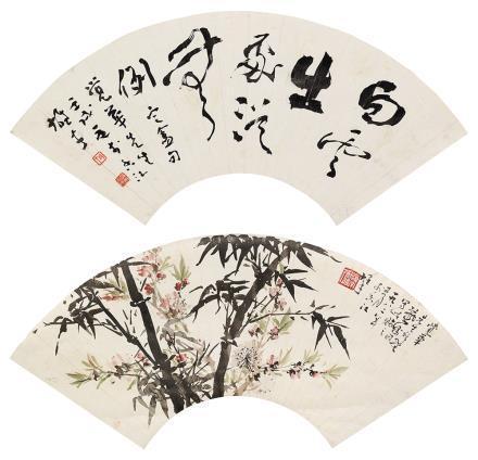 黎雄才(1910-2001)书画双挖