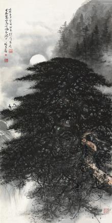 黎雄才(1910-2001)中天明月照青松