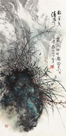 黎雄才(1910-2001)兰石飞瀑