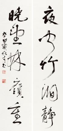 黎雄才(1910-2001)行书五言联