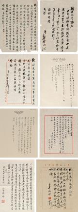 张龄、李满康、孙克宽、李景堃、王凤喈致钟伯毅信札八通八页