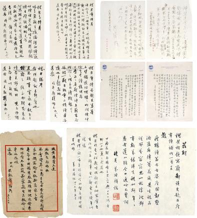 吴万谷、罗敦伟、周德伟、顾翊群致槐村十三通二十页