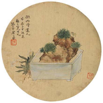 居廉(1828-1904)盆景