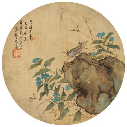 居廉(1828-1904)蚱蜢