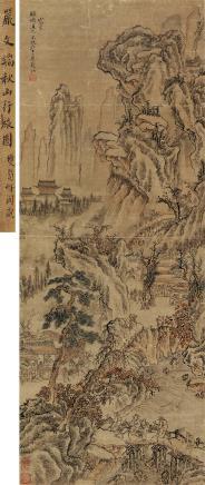 严讷(1511-1584)秋山行旅