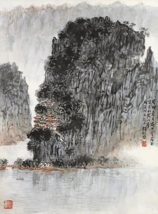 钱松岩(1899-1985)天柱岩