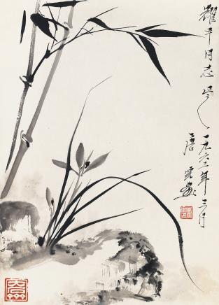 唐云(1910-1993)兰竹双清