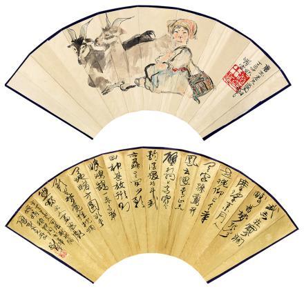 程十发(1921-2007)喜洋洋、行书辛稼轩词