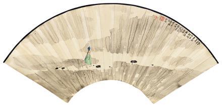 亚明(1924-2002)汲水图