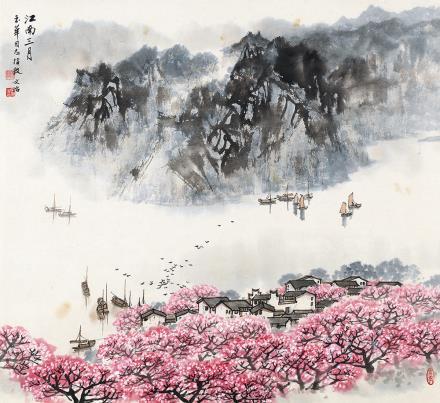 宋文治(1919-1999)江南三月