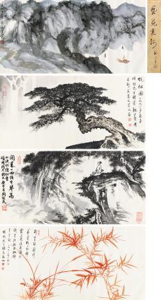 启功(1912-2005)、董寿平(1904-1997)、魏紫熙(1915-2002)、饶宗颐(b.1917)等  书画册
