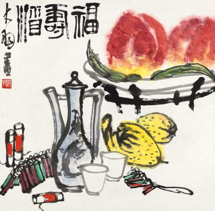 陈大羽(1912-2001)福寿酒