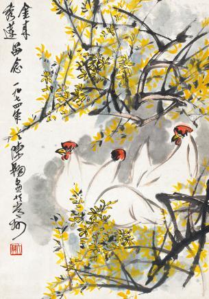 陈大羽(1912-2001)迎春三吉图