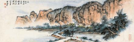 黄独峰(1913- 1998)马来三保洞