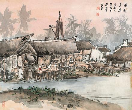 黄独峰(1913- 1998)渔村夕照