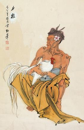 黄独峰(1913- 1998)斗鸡