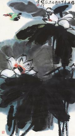 黄独峰(1913- 1998)荷花翠鸟