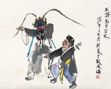 关良(1900-1986)戏剧人物
