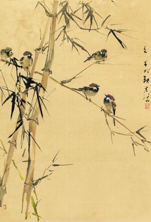 陈文希(1906-1992)竹雀图