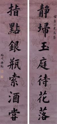 乐钧(1766-约1814)楷书七言联