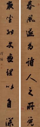 铁保(1752-1824)行书九言联