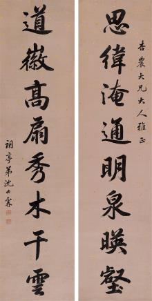 沈兆霖(1801-1862)行书八言联