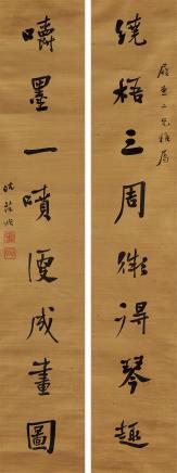 沈葆桢(1820-1879)行书八言联