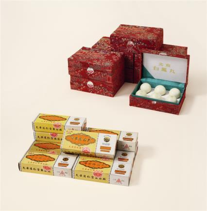 90年代初北京同仁堂乌鸡白凤丸8盒,6丸/盒;北京同仁堂牛黄降压丸10盒,10丸/盒