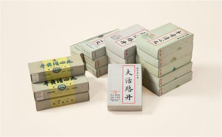 90年代初北京同仁堂牛黄清心丸5盒(6丸/盒),5盒(10丸/盒),5盒(10丸/盒),大活络丹5盒(6丸/盒)