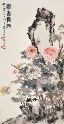 马万里(1904-1979)贵寿无极图