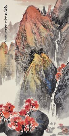 应野平(1910-1990)山水
