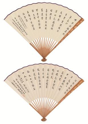 陈夔龙(1857-1948)书法成扇