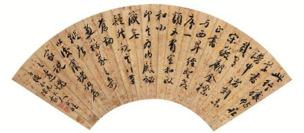 陈豪(1839-1910)书法扇面