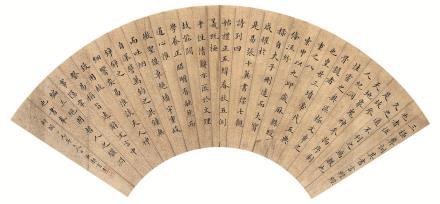 郭育才(1856-1930)书法扇面