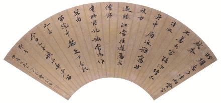 费念慈(1855-1905)书法扇面