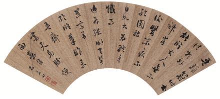 胡义赞(1831-1902)书法扇面