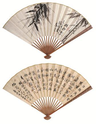 瓜尔佳·文祥(1818-1876)墨竹成扇