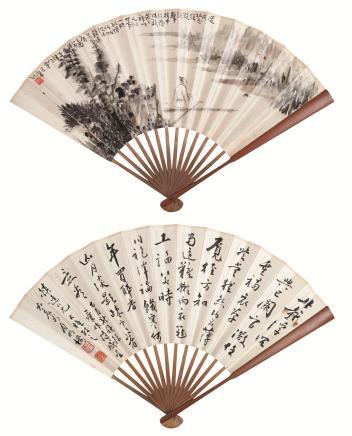 太虚(1840-1947)、虚云(1840-1959)成扇