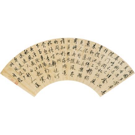 牛稔文  书法
