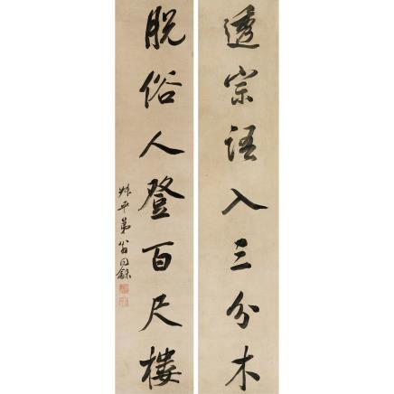 翁同龢 (1830-1904) 书法对联