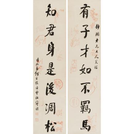 何维朴 (1842-1922) 书法对联