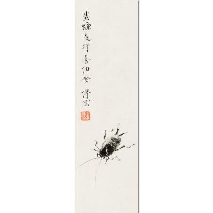 溥儒 (1896-1963) 蜚蠊夜行喜油食