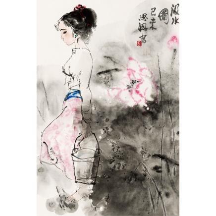 周思聪 (1936-1996) 汲水图